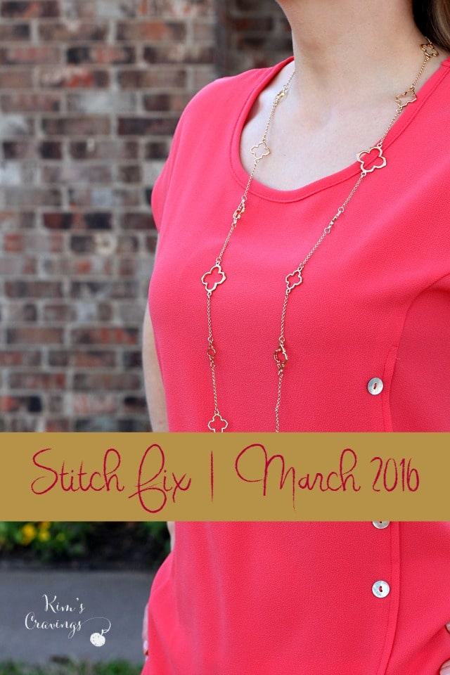"Not only do I get to share my awesome March 2016 Stitch Fix items, but I've also got a $100 gift card up for grabs, so you can get your own great ""Fix""!"