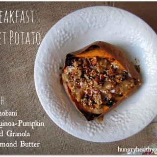 Breakfast Sweet Potato {with quinoa-pumpkin seed granola}