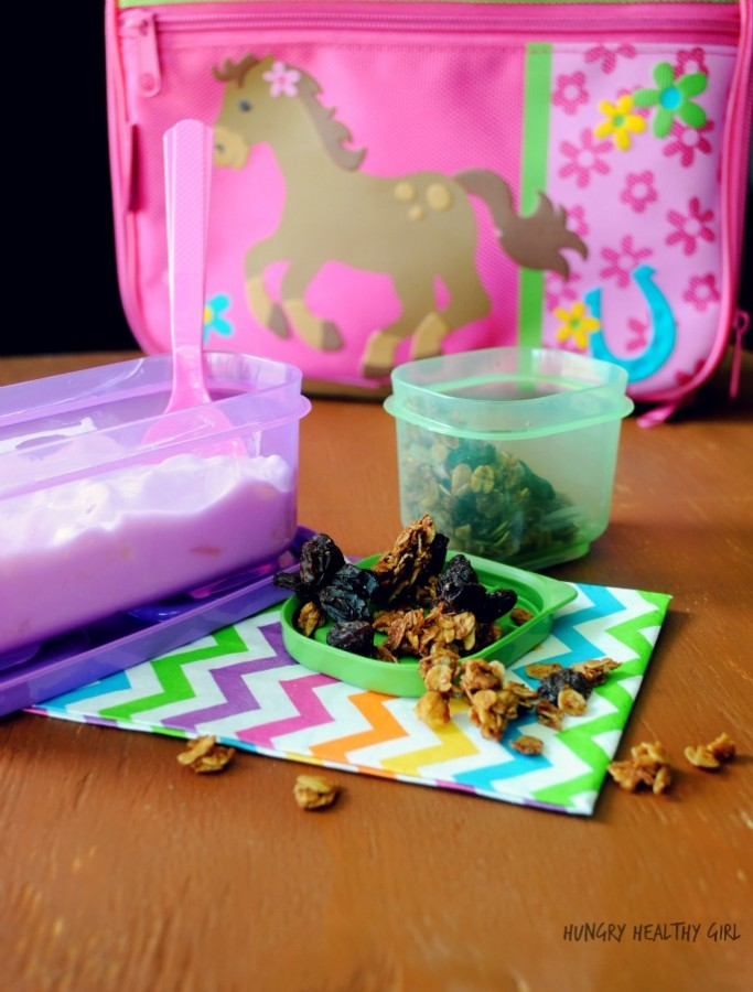 Oatmeal Raisin Cookie Granola- a simple, kid-friendly, nut-free granola that's perfect for school snacks or lunches.
