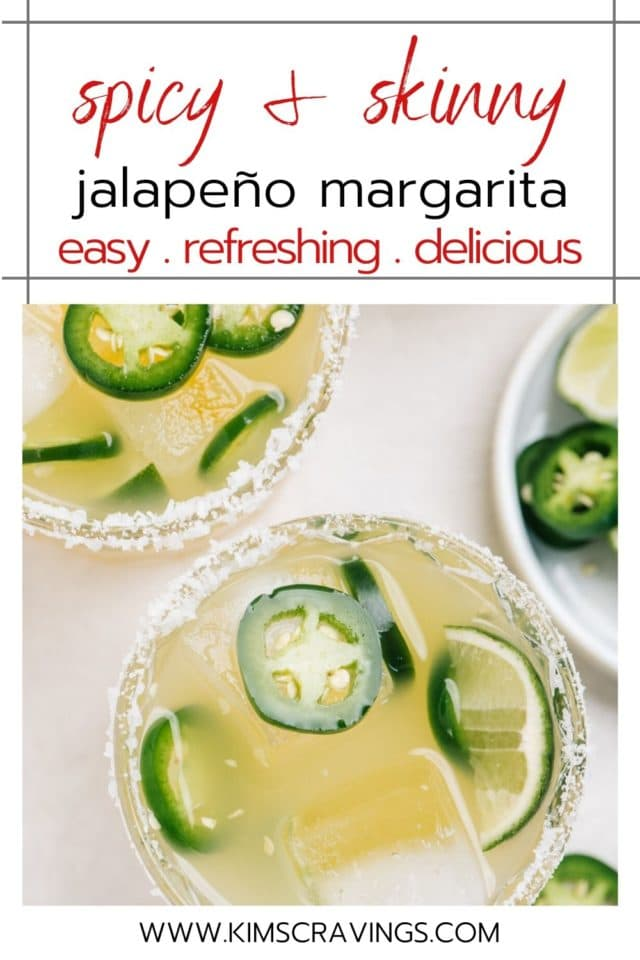 how to make a spicy margarita
